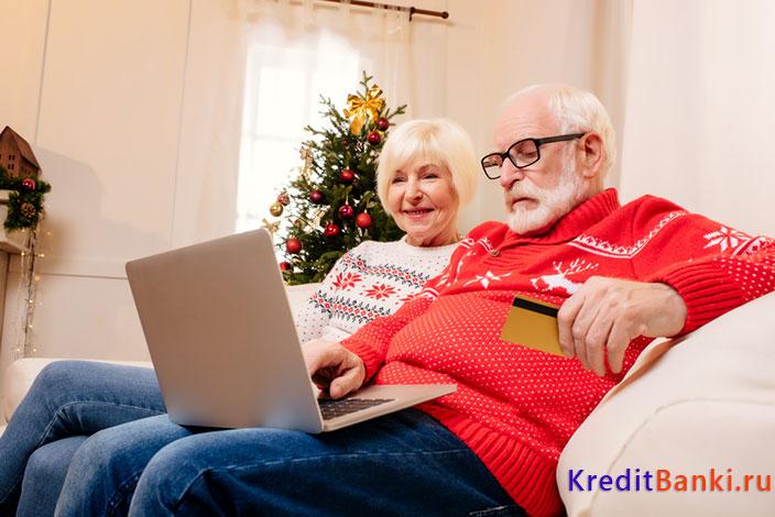 Где взять кредит пенсионерам - лучшие условия