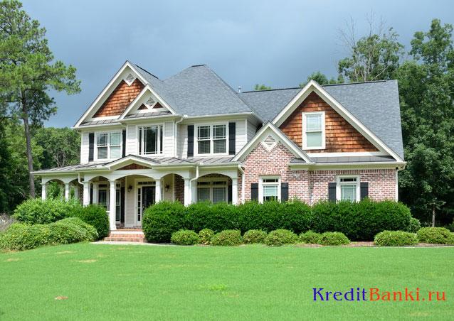 Оформление ипотеки: условия, расчёт платежа