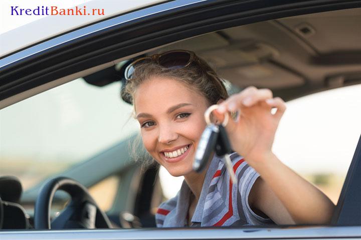 Кредит на покупку автомобиля, покупка авто в кредит