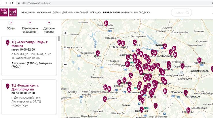 Как пополнить карту Кукуруза наличными, салоны Евросеть, Кари