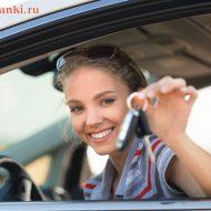 Какой кредит взять на покупку автомобиля?