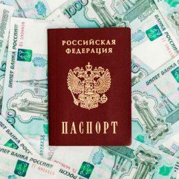 5 лучших банков, где можно взять кредит наличными по паспорту