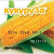 Как пользоваться картой Кукуруза, личный кабинет от Евросеть